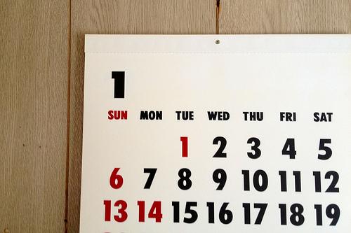 iPhoneのカレンダーアプリのbest【有料編】