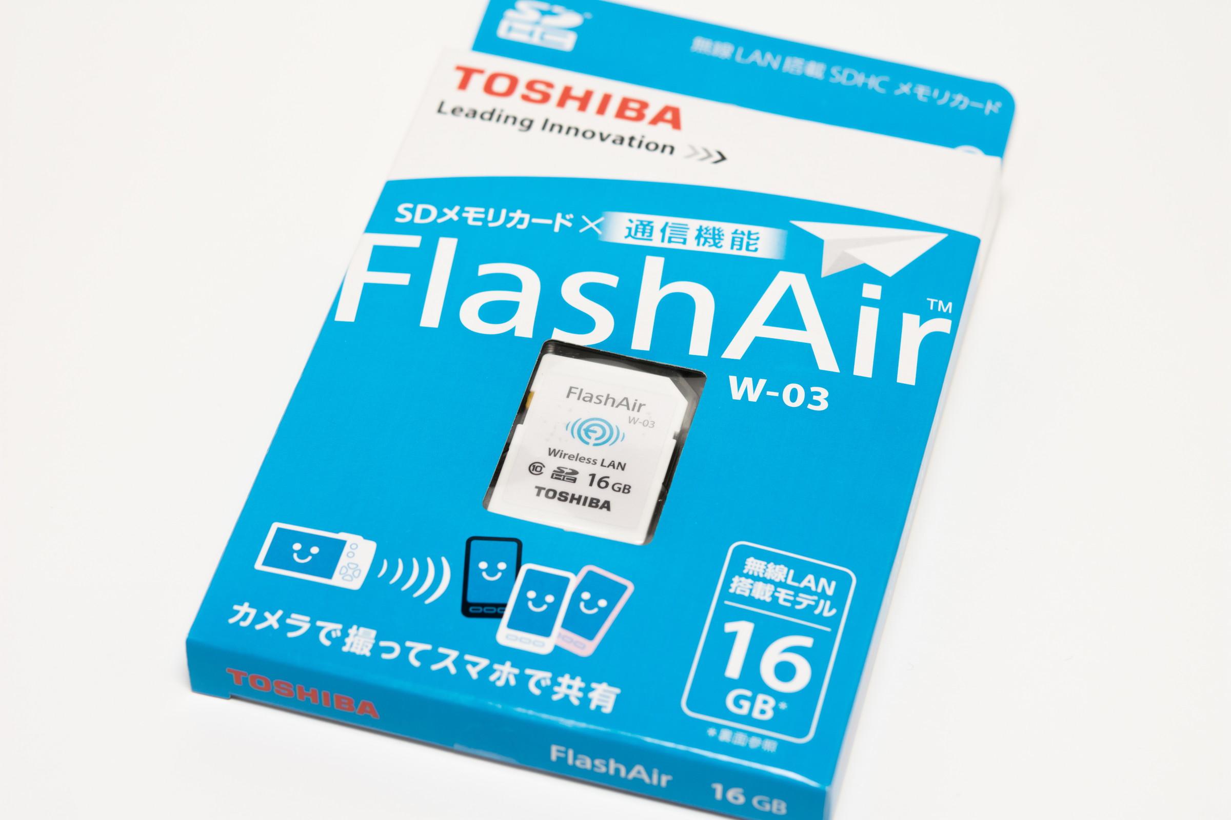 FlashAir買ってみた。使い心地は??