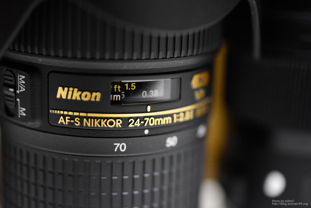 Nikon AF-S NIKKOR 24-70mm f/2.8E ED VRの使用レポート