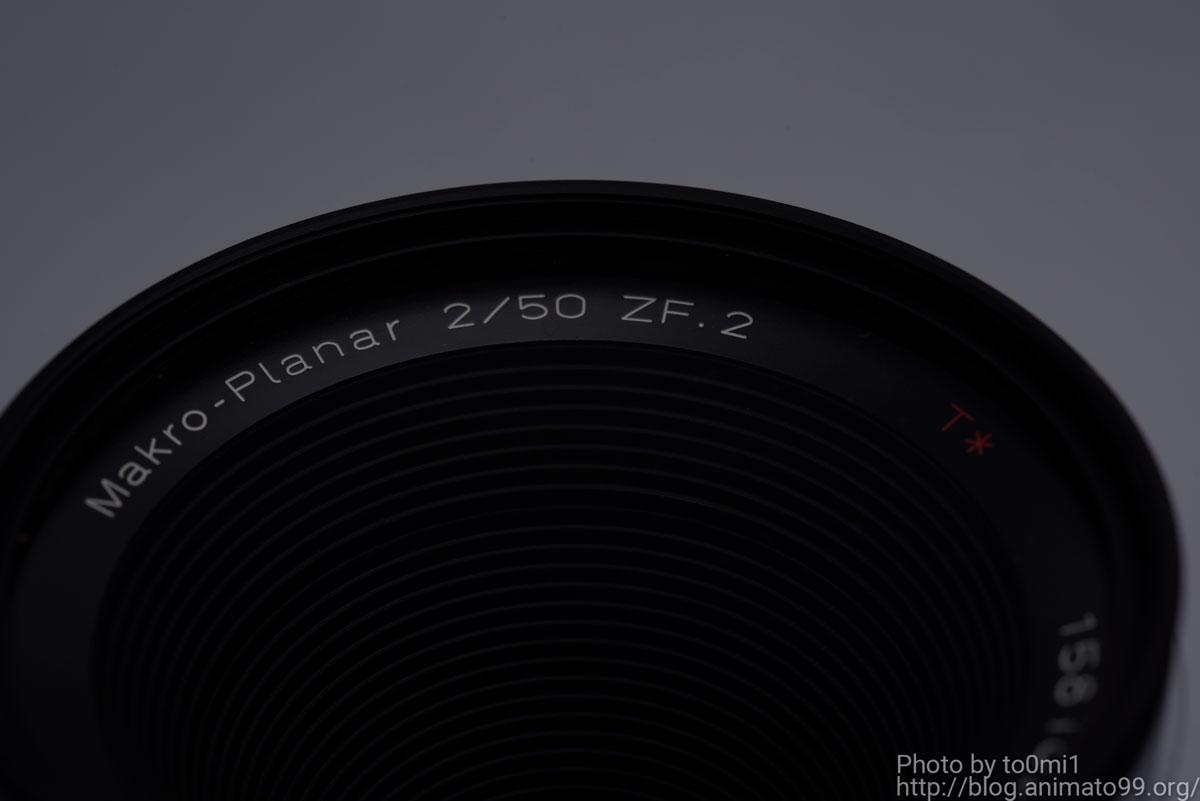 Makro-Planar 50mm の外観レポート
