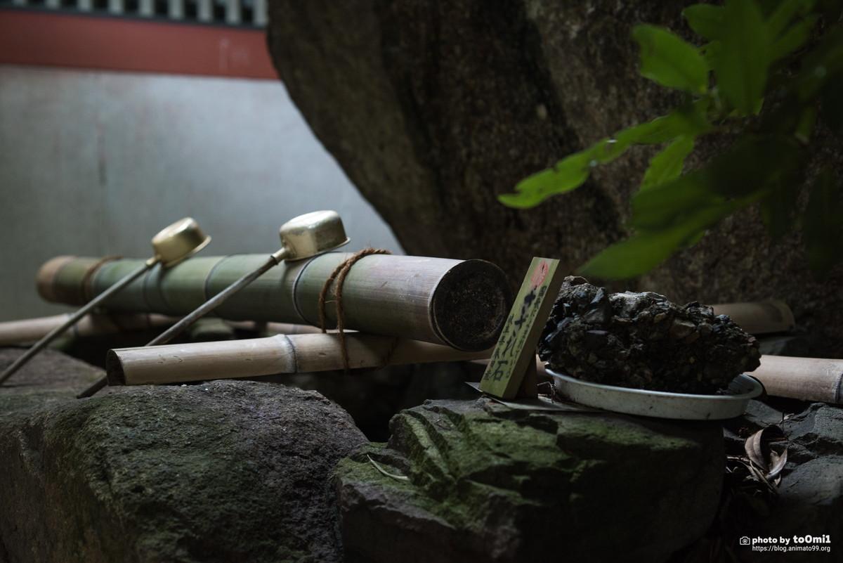 甲陽園周辺散策【甑岩神社】