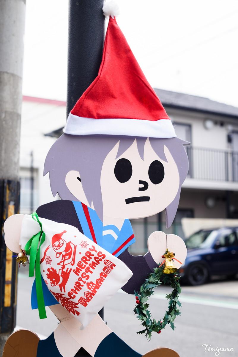 【西宮】クリスマスの飛び出し坊や【涼宮ハルヒの憂鬱】